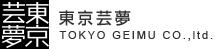 東京芸夢| ©TOKYO GEIMU CO.,ltd.